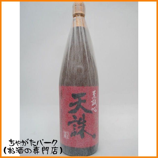 [にっこりご奉仕品] 天誅 芋焼酎 1800ml【あす着...