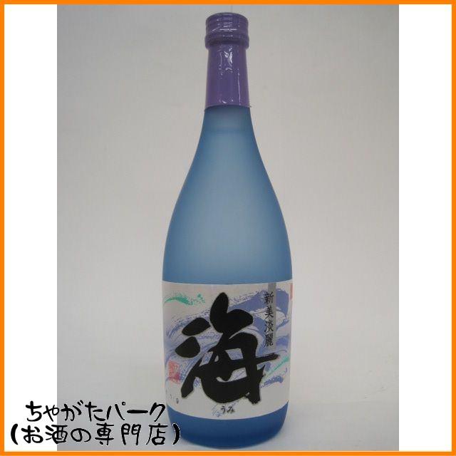 海 芋焼酎 720ml【あす着対応】