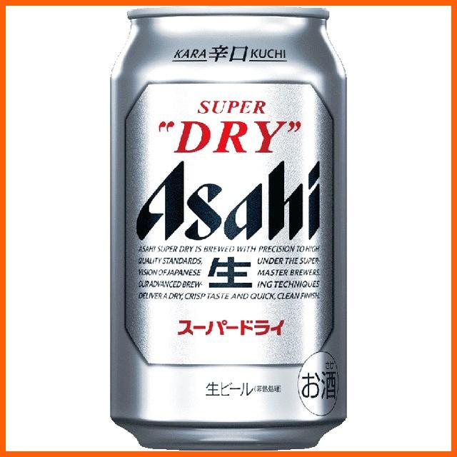 アサヒ スーパードライ 350ml×1ケース(24本) ...
