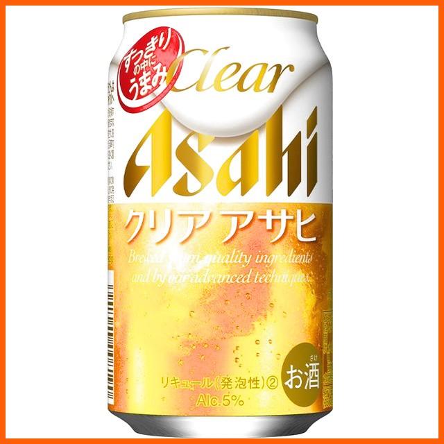 アサヒ クリアアサヒ 350ml×1ケース(24本) ■3...