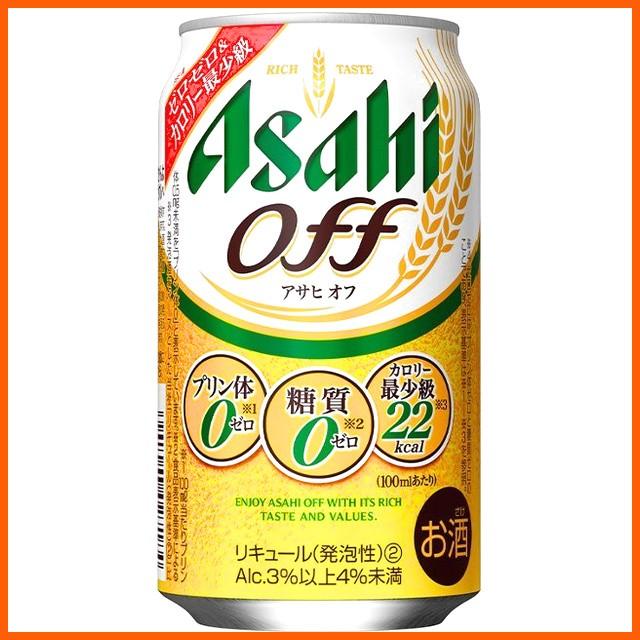 アサヒ オフ 350ml×1ケース(24本)