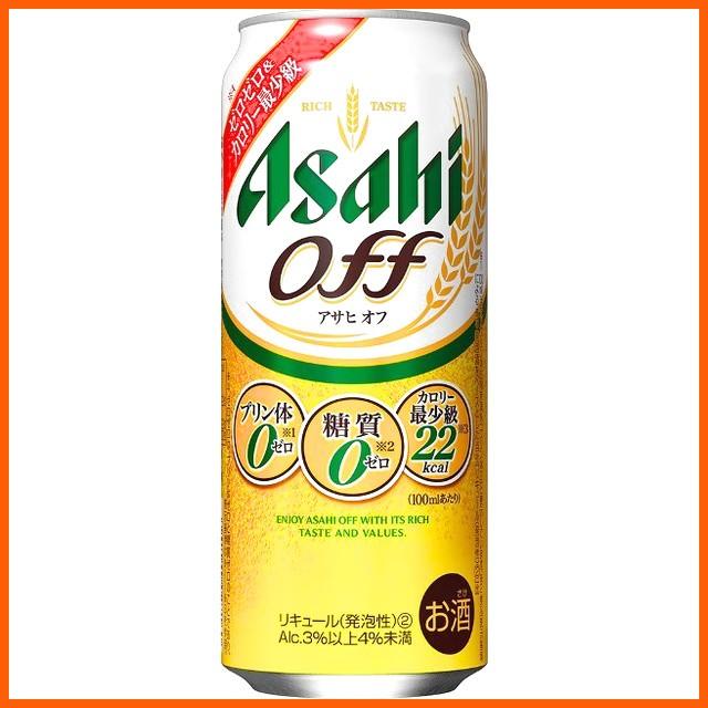 アサヒ オフ 500ml×1ケース(24本)