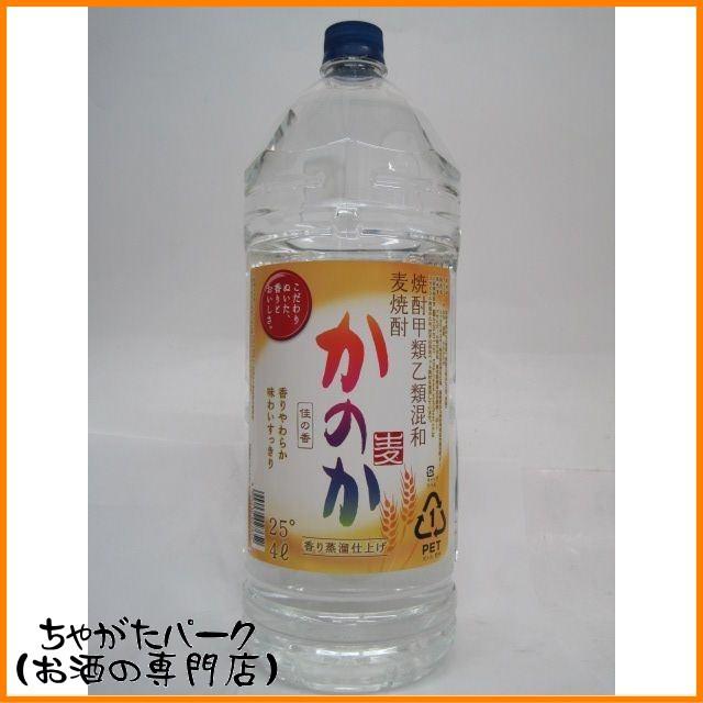 アサヒ かのか (佳の香) 麦焼酎 ペットボトル 25...
