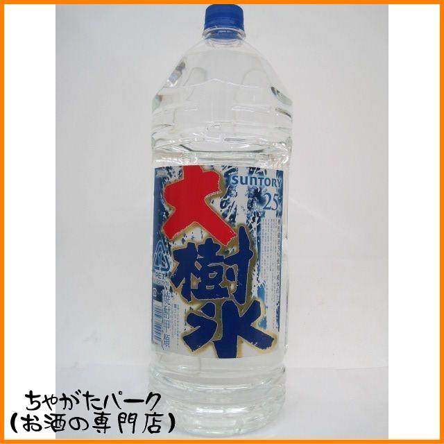 サントリー 大樹氷 ペットボトル 4L 4000ml【あ...
