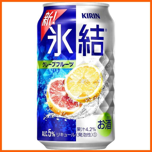 キリン 氷結 グレープフルーツ 350ml×1ケース(2...