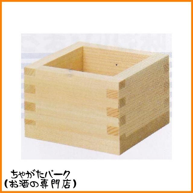 1合木升(枡) 檜製【あす着対応】