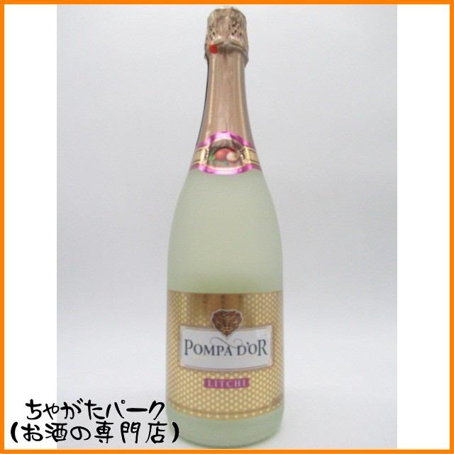 ポンパドール ライチ 750ml【あす着対応】