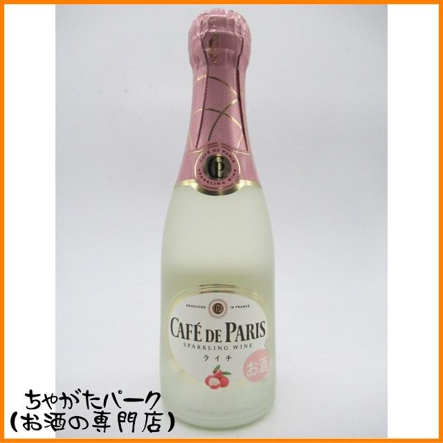 カフェ・ド・パリ ライチ ベビー 200ml【あす着対...