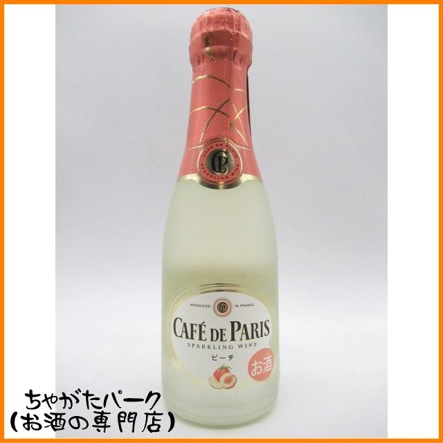 カフェ・ド・パリ ピーチ ベビー 200ml【あす着対...