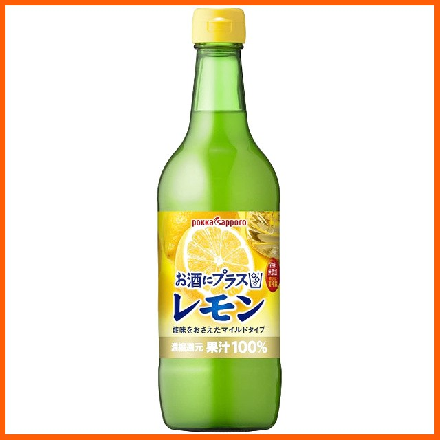 ポッカ レモン お酒にプラス 100%果汁 540ミリ 5...