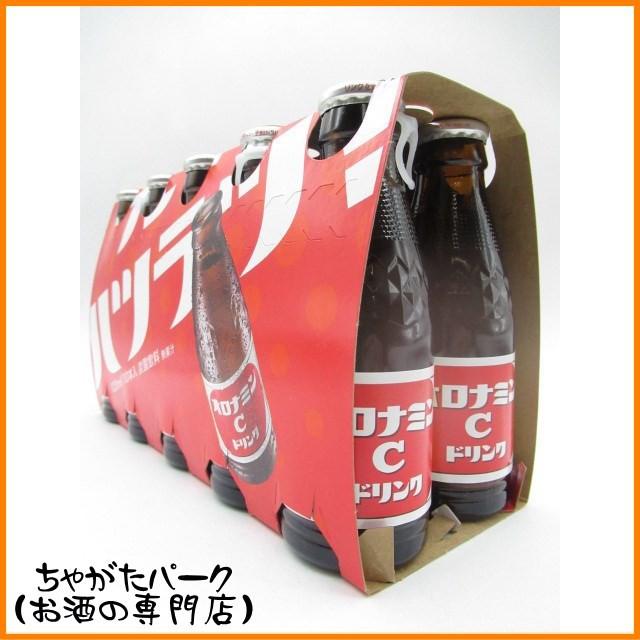 大塚製薬 オロナミンC 120ml×10本セット【あす...