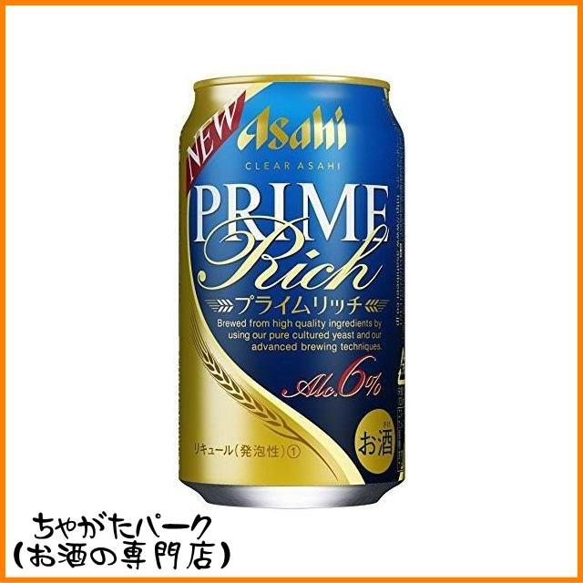 アサヒ クリアアサヒ プライムリッチ 350ml×1ケ...