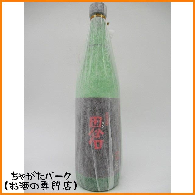 田倉 芋焼酎 720ミリ ■八幡の蔵元 720ml【あす着...