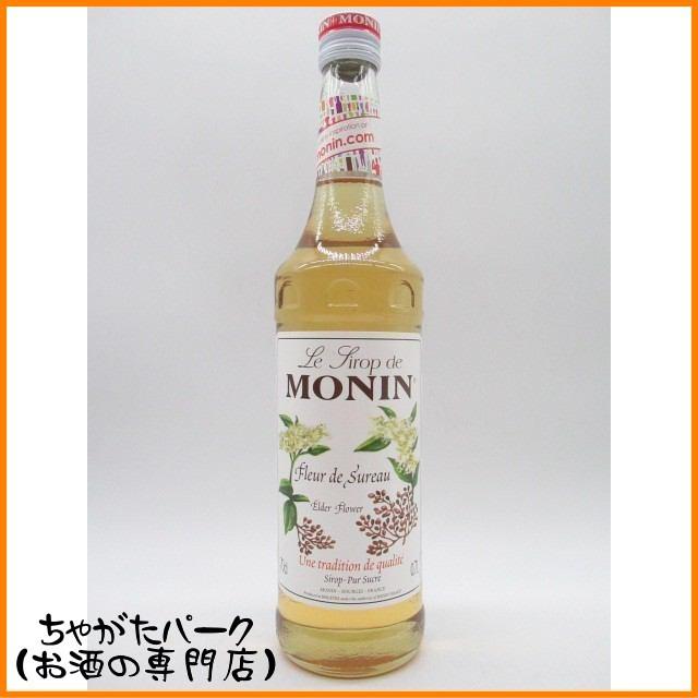 モナン エルダーフラワー シロップ 700ml【あす着...