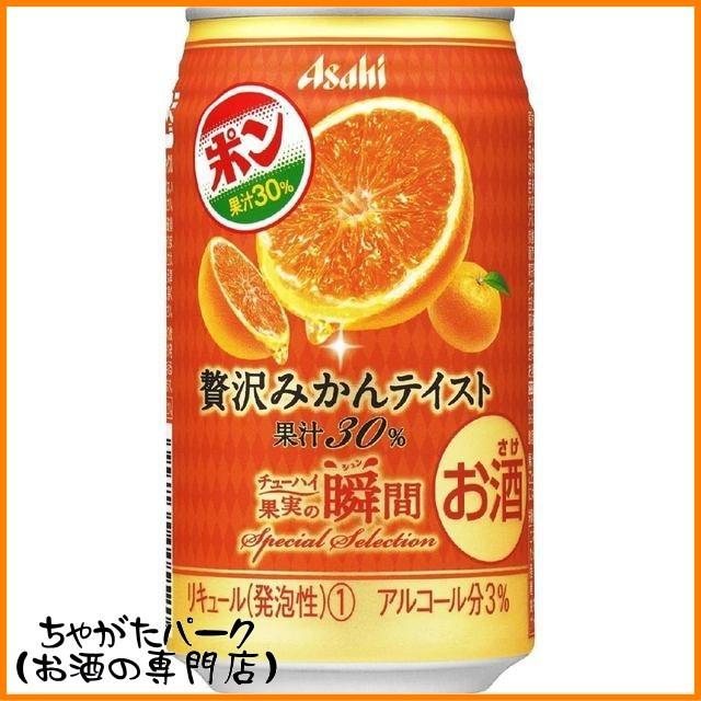 アサヒ 果実の瞬間 贅沢みかんテイスト 350ml×1...