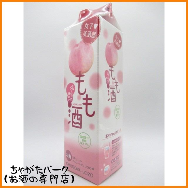 女子美酒部 もも酒 パック 2000ml 【あす着対応】...