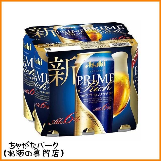 アサヒ クリアアサヒ プライムリッチ 500ml×6缶...