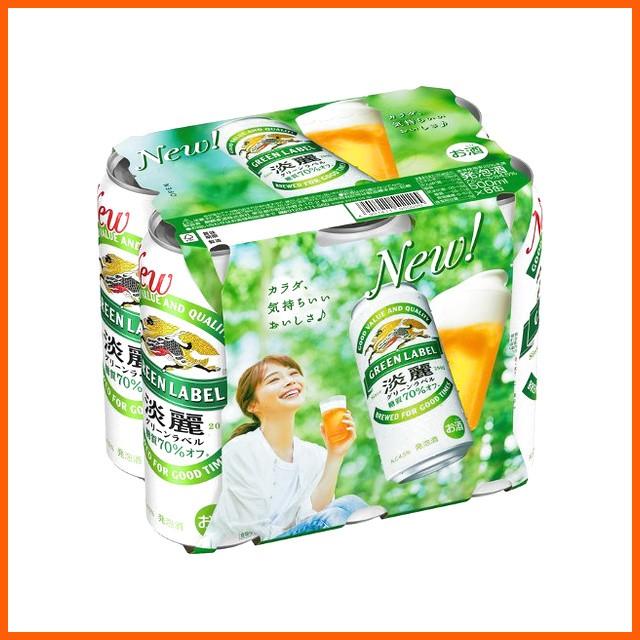 キリン 淡麗グリーンラベル 500ml×6缶パック