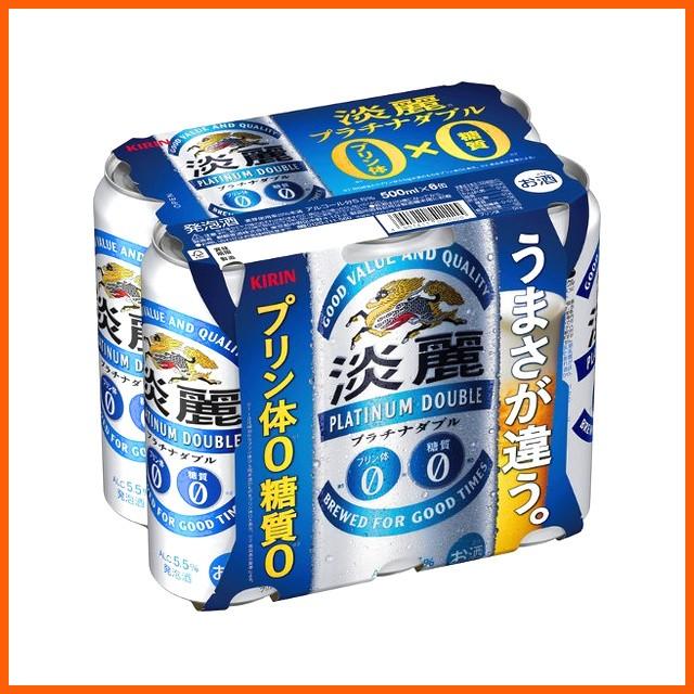 キリン 淡麗 プラチナダブル 500ml×6缶パック