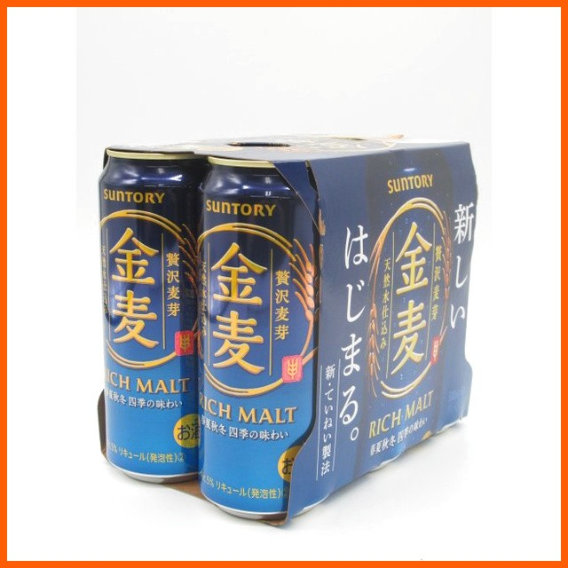 サントリー 金麦 500ml×6缶パック