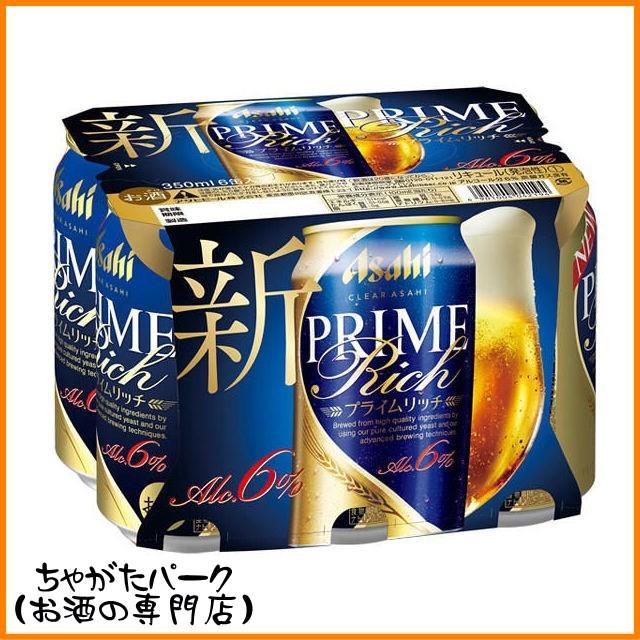 アサヒ クリアアサヒ プライムリッチ 350ml×6缶...