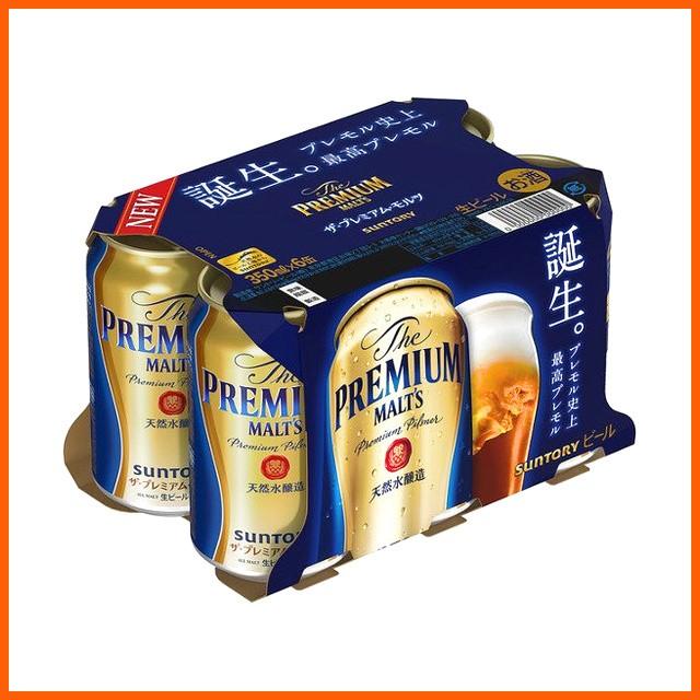 サントリー プレミアムモルツ 350ml×6缶パック
