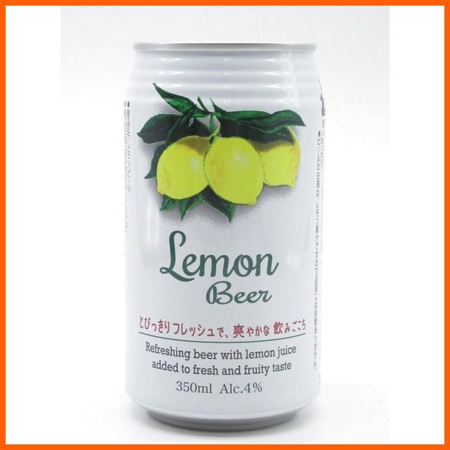 レモンビール 缶ビール 350ml×6缶セット [国産]