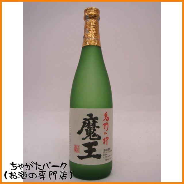 白玉醸造 魔王 芋焼酎 25度 720ml お中元 ギフト