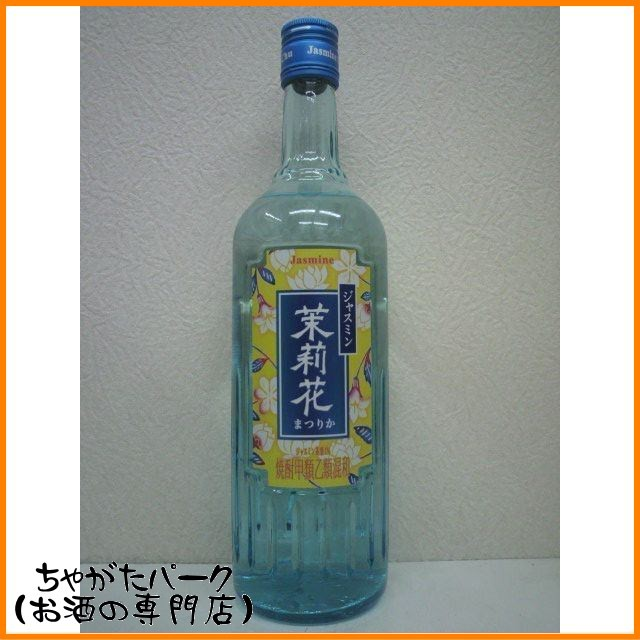 サントリー 茉莉花 (まつりか) ジャスミン焼酎 20...