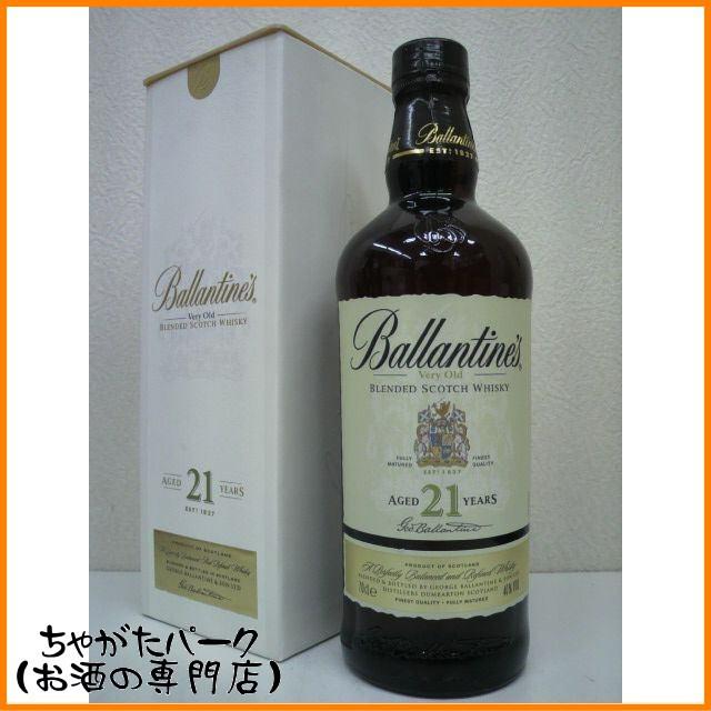 バランタイン 21年 (※並行品) 白箱 40度 700ml【...