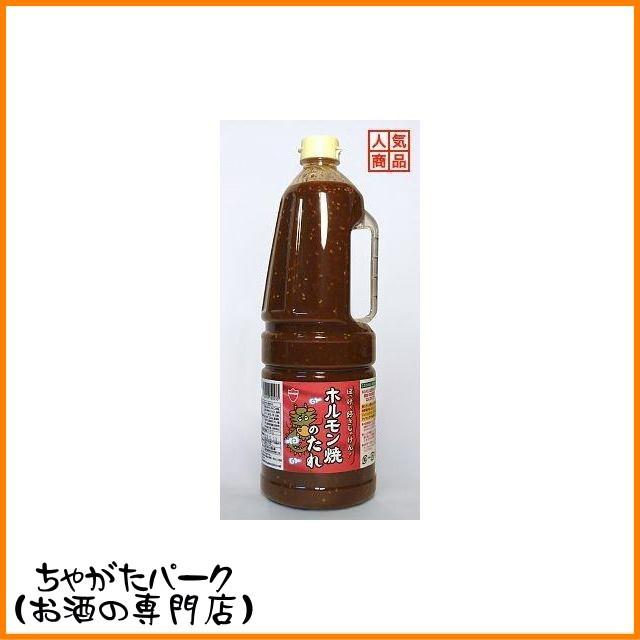 岡山発!タテ印 ホルモン焼のたれ 業務用サイズ 2...