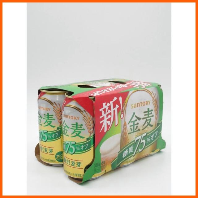 サントリー 金麦 糖質75%オフ 350ml×6缶パック