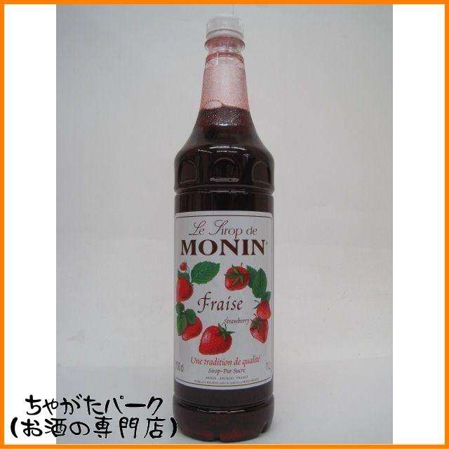 [大容量ペットボトル] モナン ストロベリー (フレ...