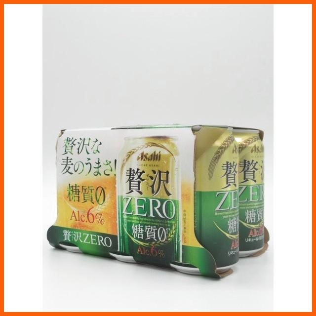 アサヒ クリアアサヒ 贅沢ゼロ ZERO 糖質0 35...