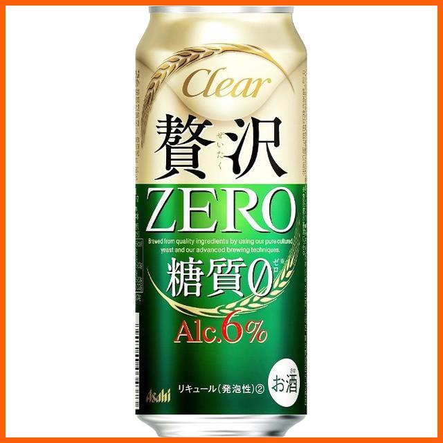 アサヒ クリアアサヒ 贅沢ゼロ 500ml×1ケース(2...