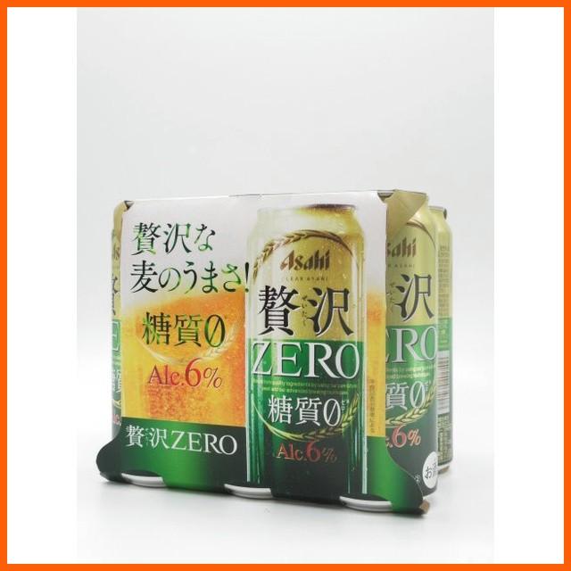 アサヒ クリアアサヒ 贅沢ゼロ 500ml×6缶パック