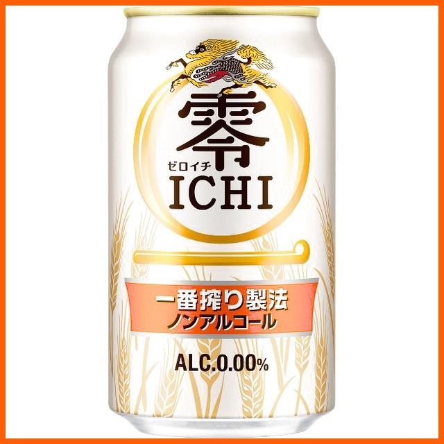 キリン 零ICHI ゼロイチ 一番搾り製法 350ml...