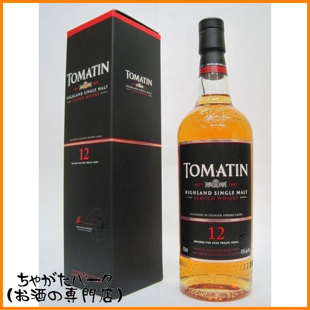 [旧ボトル] トマーティン 12年 並行品 43度 700ml...