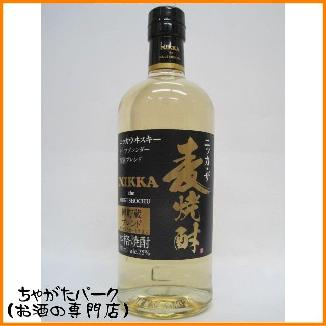 ニッカ ザ・麦焼酎 樽貯蔵ブレンド 25度 700ml【...
