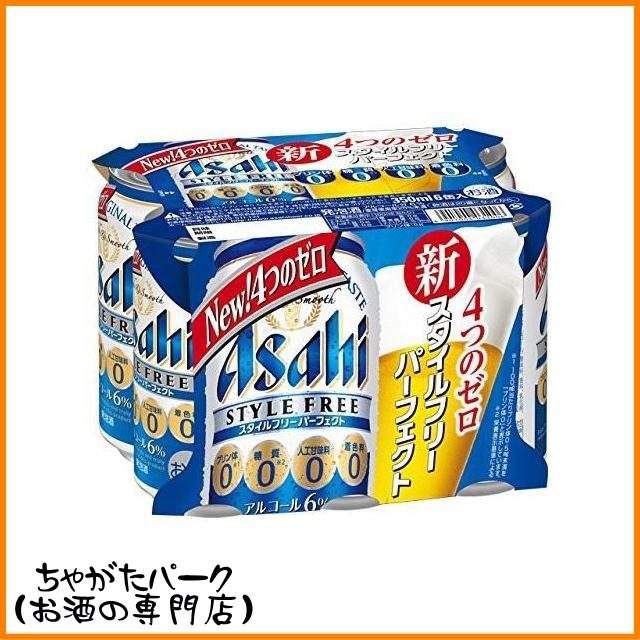 アサヒ スタイルフリー パーフェクト 350ml×6缶...