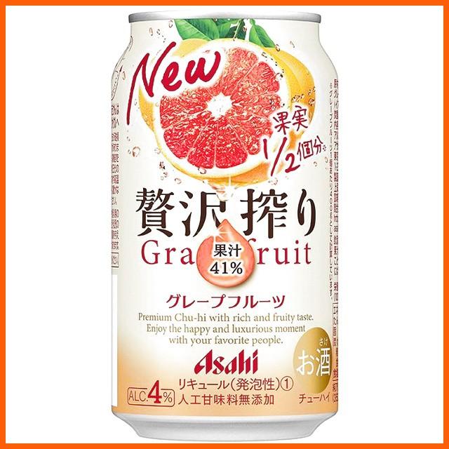 アサヒ 贅沢搾り グレープフルーツ 350ml×1ケー...
