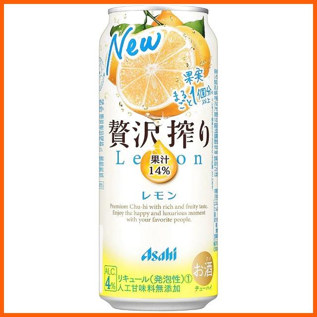 アサヒ 贅沢搾り レモン 500ml×1ケース(24本) ...