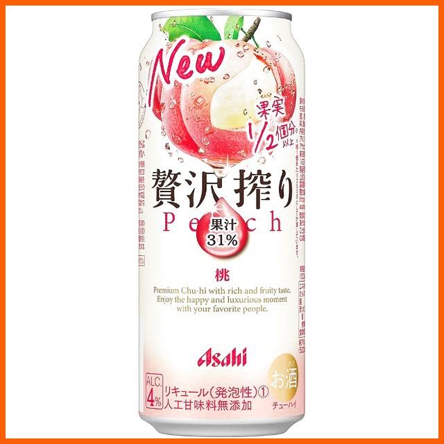 アサヒ 贅沢搾り 桃 500ml×1ケース(24本) ■2...