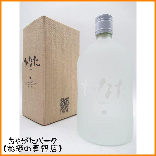 恒松酒造 かなた 箱付き 米焼酎 21度 720ml【あす...