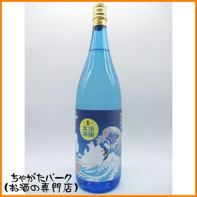大海酒造 涼風大海 芋焼酎 25度 1800ml【あす着対...