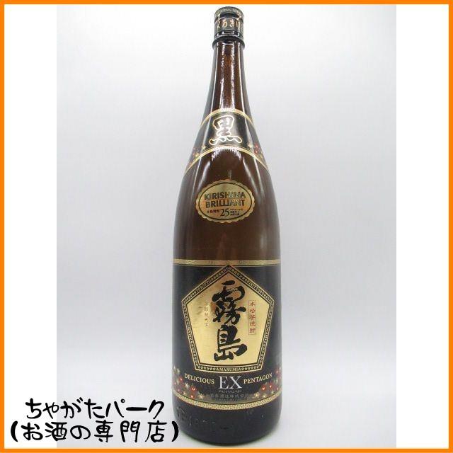 黒霧島 EX デリシャスペンタゴン 芋焼酎 25度 1...