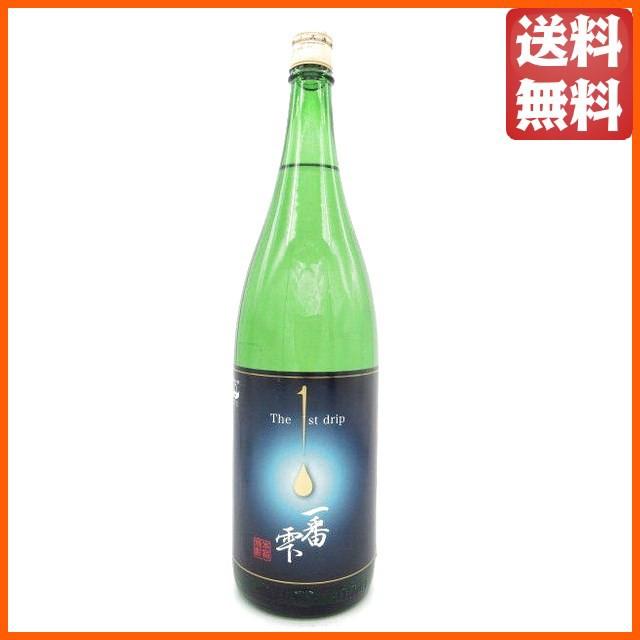 [焼酎祭り1680円均一][新ラベル] 大海酒造 さつま...
