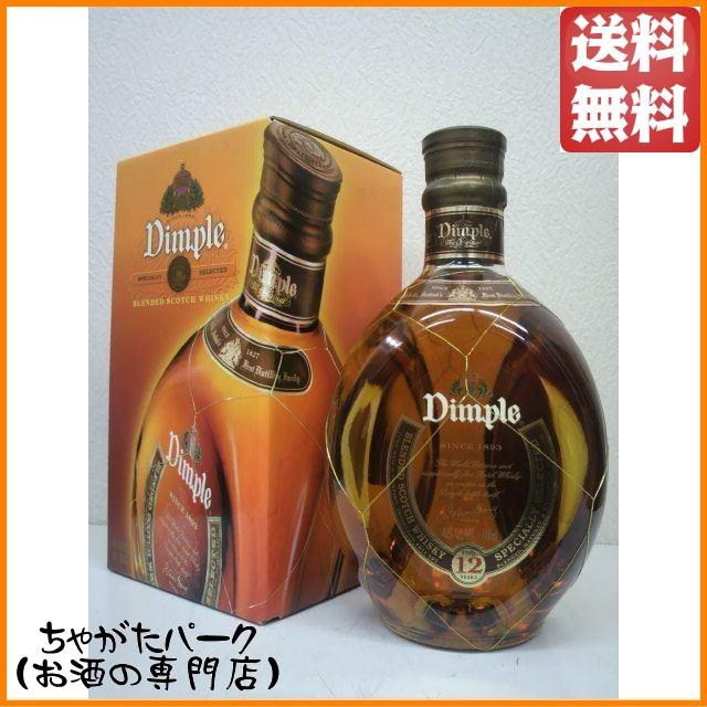ディンプル 12年 正規品 40度 700ml【ウイスキー ...