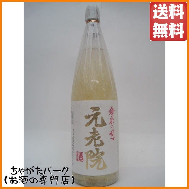 白玉醸造 元老院 芋焼酎 25度 1800ml 送料無料