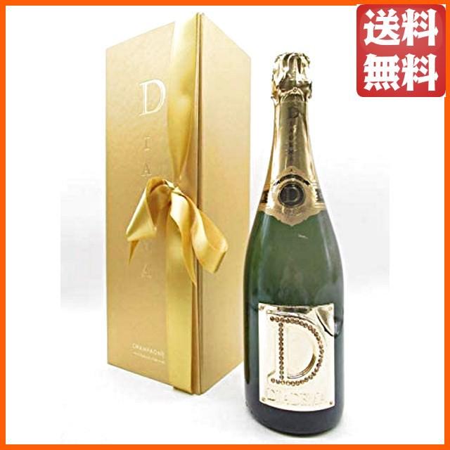 [ギフト] ディアデマ 白 箱付き 750ml ■スワロフスキーをまとったシャンパーニュ【スパークリングワイン シャンパーニュ】 送料無料